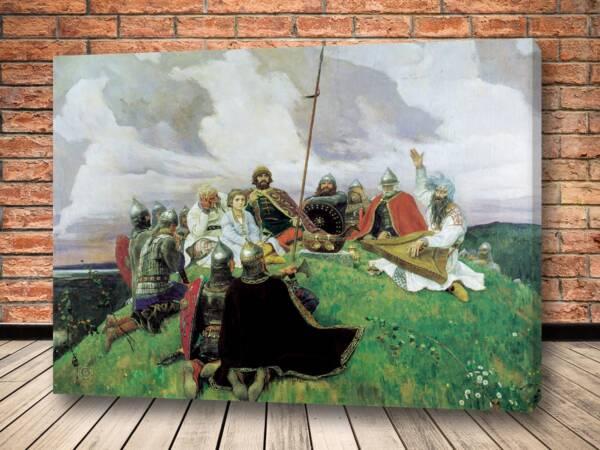 Картина Баян 1910 Васнецова