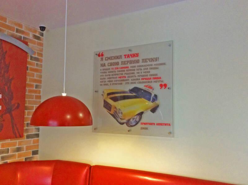 Машина постер на стекле