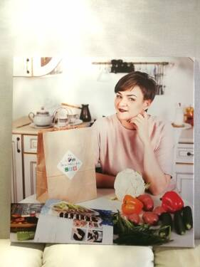 Постер вкусно едим дома