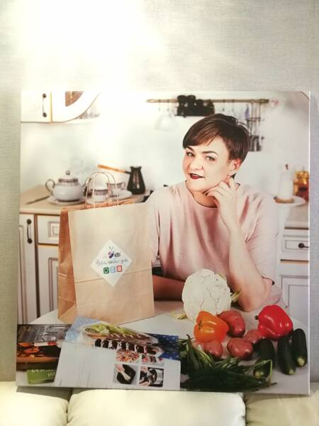 Постер на холсте для проекта вкусно едим дома