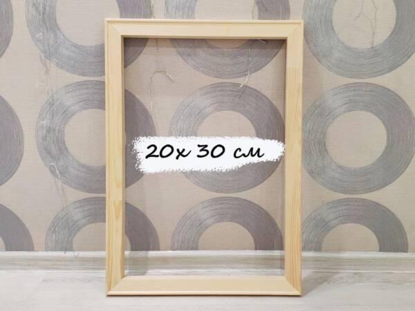 Подрамник для холста 20 x 30 см