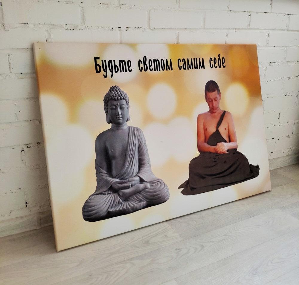 Картина Будда и Родственник на холсте
