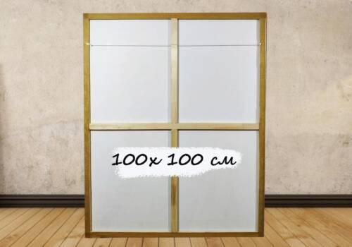 Подрамник для холста 100 x 100 см