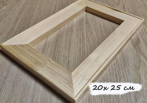 Подрамник для холста 20 x 25 см