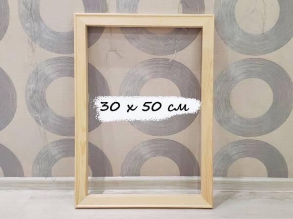 Подрамник для холста 30 x 50 см