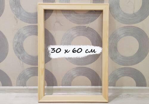 Подрамник для холста 30 x 60 см