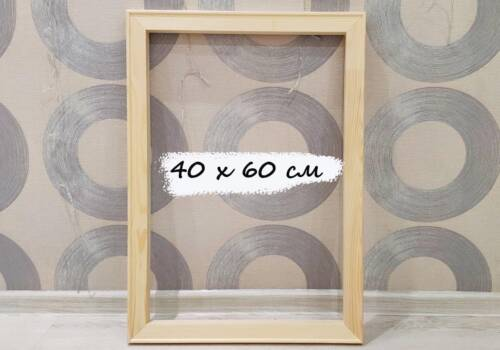 Подрамник для холста 40 x 60 см
