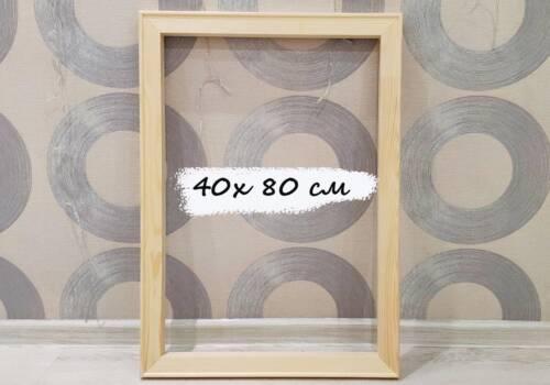 Подрамник для холста 40 x 80 см
