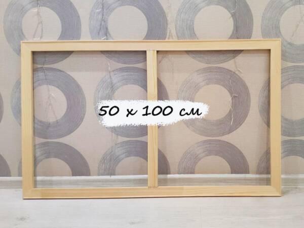 Подрамник для холста 50 x 100 см