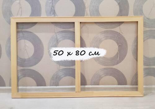Подрамник для холста 50 x 80 см