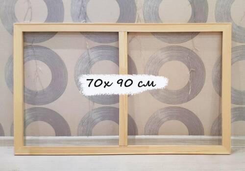Подрамник для холста 70 x 90 см