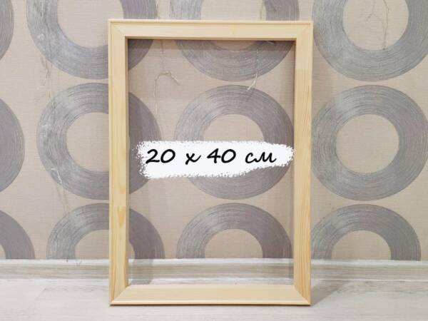 Подрамник для холста 20 x 40 см рейка